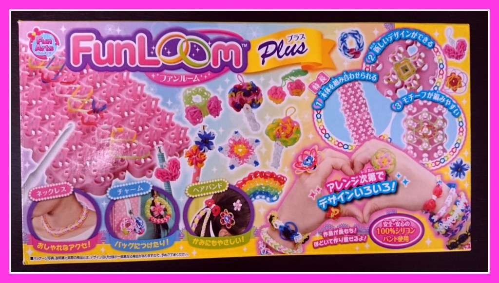FunLoom_plus