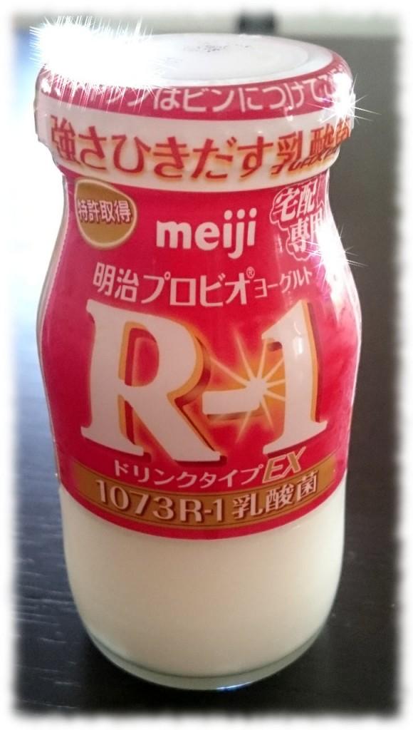 r1bin