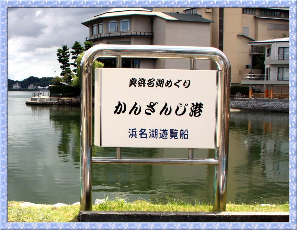 kanzenjikou