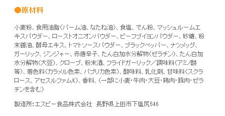 hayashi_genzai