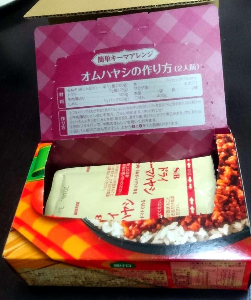 hayashi_nakami