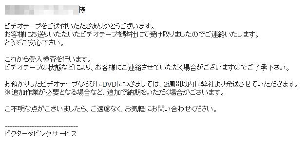 mail3