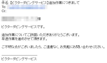 mail5